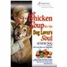 Chicken Soup for the Dog Lover's Soul Senior Dog Formula 6 lb Bag