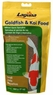 Hagen Pond Laguna Goldfish/Koi Float Food, Wheat Germ/Spirulina, Sm. Plt., 17.6 oz.