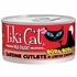 Tiki Cat Bora Bora Luau Sardine Cutlets in Lobster Consomme Canned Cat Food 8 / 6 oz Cans