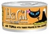 Tiki Cat Manana Grill Ahi Tuna with Tiger Prawns in Tuna Consomme Canned Cat Food Case of 12 / 2.8oz Cans