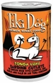Tiki Dog Tonga Luau Sardine Cutlets on Brown Rice in Ahi Tuna Consomme Canned Dog Food Case of 12 / 14.1oz Cans