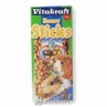 Vitakraft Guinea Pig Honey Sticks 4.64 oz Box