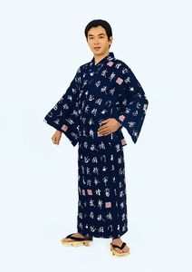 Men's Dark Blue Yukata with Red and White Accents