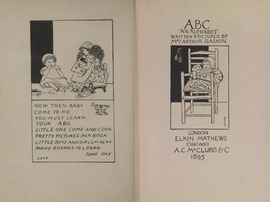 Featured image is reproduced from 'ABC: An Alphabet.'