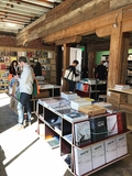 Artbook @ Hauser & Wirth LA Bookstore: Jobs and Internships