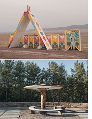 BACK IN STOCK! Soviet Bus Stops: Charyn and Burabay, Kazakhstan