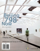 Beijing 798 Now: Changing Art, Architecture and Society in China