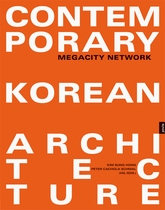 Contemporary Korean Architecture