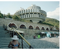 """Could anyone not love """"Holidays in Soviet Sanatoriums'?"""