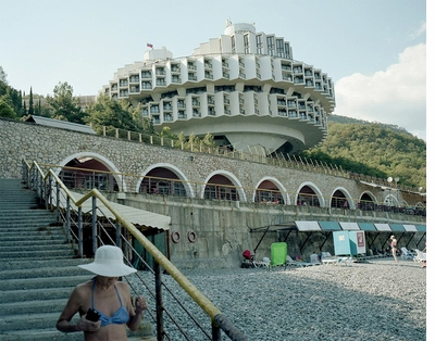 Find summertime staff favorite 'Holidays in Soviet Sanatoriums' at the SF Art Book Fair