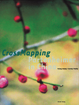 Crossmapping: Partenheimer In China