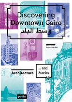 Discovering Downtown Cairo