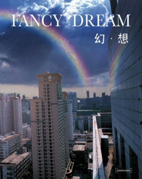 Fancy Dreams: A Playground for Young Extravagant Chinese Artists
