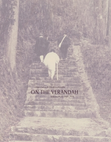 Hirokazu Kosaka: On the Verandah