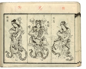 Featured image is reproduced from <I>Hokusai's Lost Manga</I>.