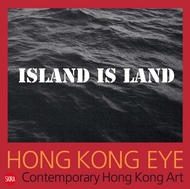 Hong Kong Eye