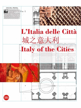 Italy of the Cities