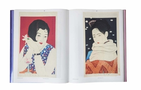 Featured image is reproduced from 'Japan Modern'