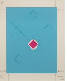"""Book design, """"Compound"""", 1978–81, is reproduced from 'Jiro Takamatsu.'"""