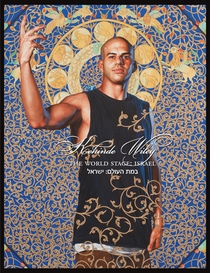 Kehinde Wiley: The World Stage: Israel