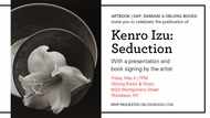 Kenro Izu launch event at Oblong Books