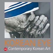 Korean Eye 2