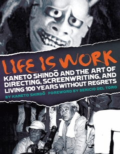 Life Is Work