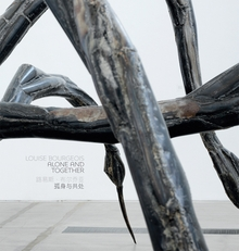 Louise Bourgeois: Alone and Together