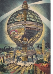 Never Built New York, Coney Island Globe