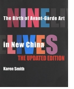 Nine Lives: The Birth of Avant-Garde Art in New China