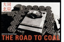 Patrizia Bonanzinga: The Road To Coal