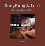 Rong Rong And Inri: Tui-Transformation
