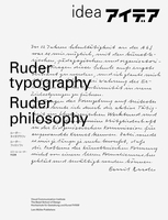 Ruder Typography, Ruder Philosophy