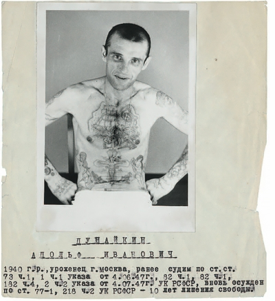 Russian Criminal Tattoo Police Files, Criminal Identification Card