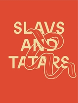 Slavs and Tatars: Mouth to Mouth