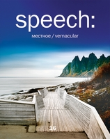 Speech: 16, Vernacular Architecture