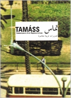 Tamáss 1: Contemporary Arab Representations