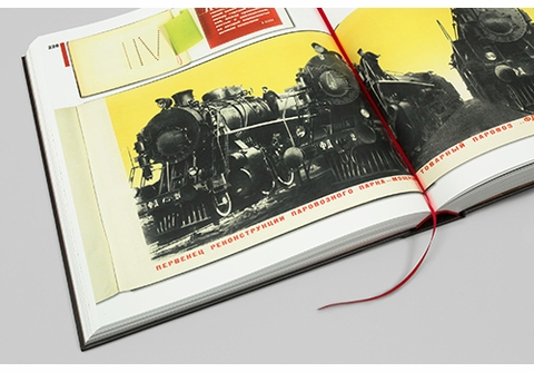 The Soviet Photobook 1920-1941 from Steidl