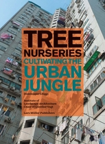 Tree Nurseries