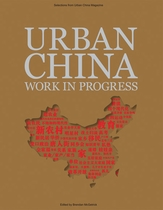 Urban China Work in Progress