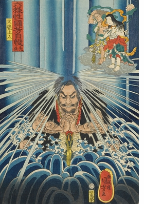 Featured image is reproduced from 'Utagawa Kuniyoshi: The Edo-Period Eccentric.'