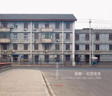 Wang Di: Ego, Structure, Red Dwellings