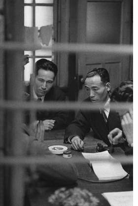 Featured image is reproduced from <I>Watabe Yukichi: A Criminal Investigation</I>.