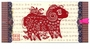 Chinese Bookmark with Traditional Chinese Paper Cuts - Chinese Zodiac Symbol / Goat #26