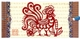 Chinese Bookmark with Traditional Chinese Paper Cuts � Chinese Zodiac Symbol / Rooster #30