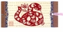 Chinese Bookmark with Traditional Chinese Paper Cuts � Chinese Zodiac Symbol / Snake #28