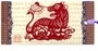 Chinese Bookmark with Traditional Chinese Paper Cuts � Chinese Zodiac Symbol / Tiger #27