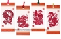 Chinese Bookmarks with Dragon Paper Cuts (Set of 4) #2