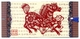 Chinese Bookmark with Traditional Chinese Paper Cuts - Chinese Zodiac Symbol / Horse #1