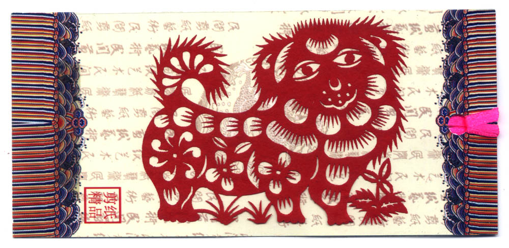 Chinese Bookmark With Traditional Chinese Paper Cuts Chinese